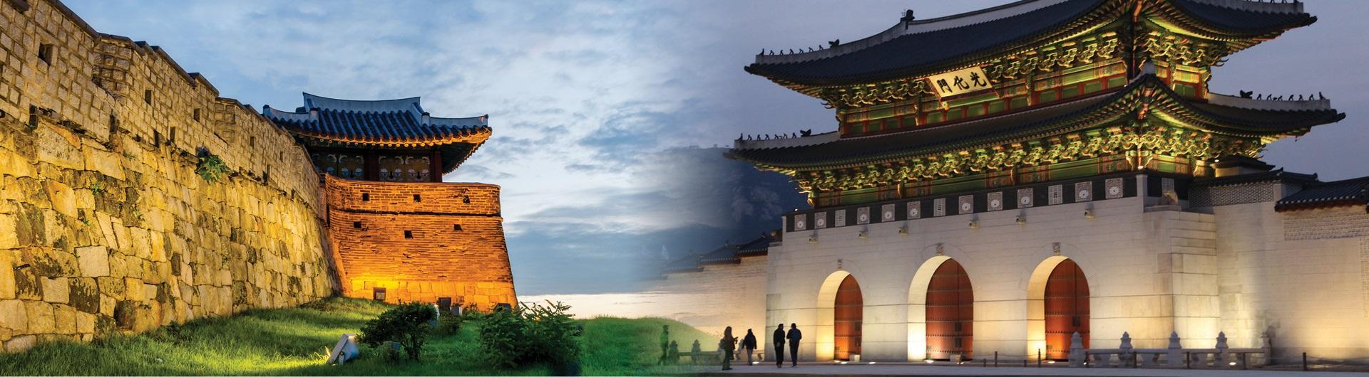 טיול מאורגן לדרום קוריאה - ישן וחדש, קדמה ומסורות עתיקות , נופי טבע  ותרבות ייחודית